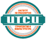 Transport infrastructure and construction institute Ltd